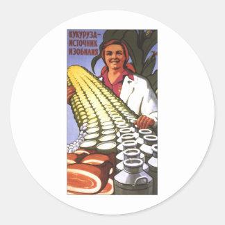 USSR CCCP Cold War Soviet Union Propaganda Posters Classic Round Sticker