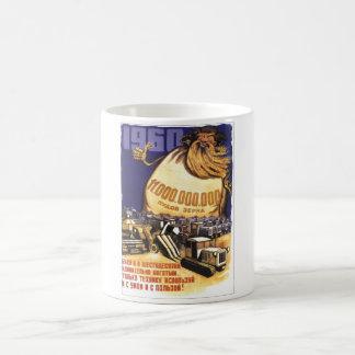 USSR CCCP Cold War Soviet Union Propaganda Posters Coffee Mug