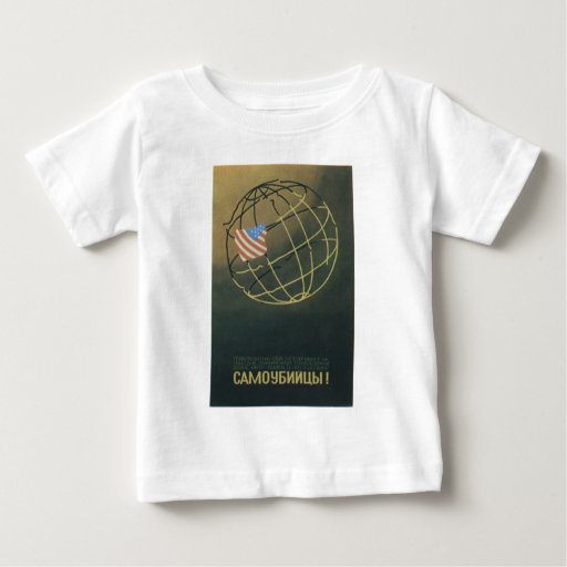 USSR CCCP Cold War Soviet Union Propaganda Posters Infant T-shirt