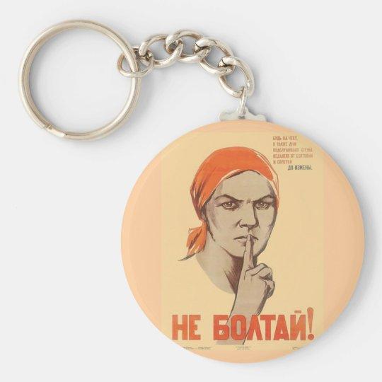 USSR CCCP Cold War Soviet Union Propaganda Posters Keychain
