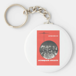 USSR CCCP Cold War Soviet Union Propaganda Posters Keychain
