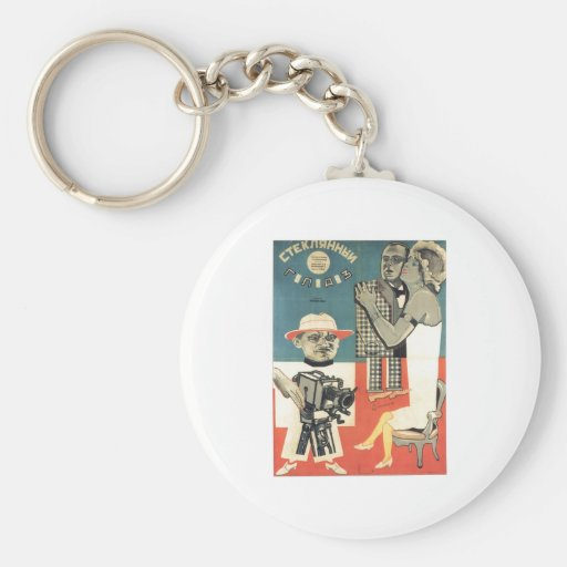 USSR CCCP Cold War Soviet Union Propaganda Posters Keychains