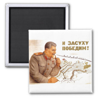 USSR CCCP Cold War Soviet Union Propaganda Posters Magnet