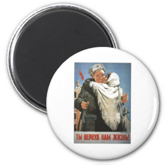 USSR CCCP Cold War Soviet Union Propaganda Posters Magnet