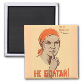 USSR CCCP Cold War Soviet Union Propaganda Posters Refrigerator Magnets
