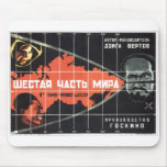 USSR CCCP Cold War Soviet Union Propaganda Posters Mousepads