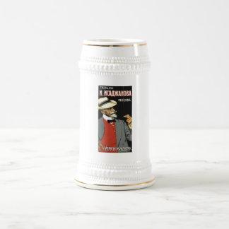USSR CCCP Cold War Soviet Union Propaganda Posters 18 Oz Beer Stein