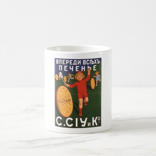 USSR CCCP Cold War Soviet Union Propaganda Posters Mugs