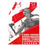 USSR CCCP Cold War Soviet Union Propaganda Posters Post Card