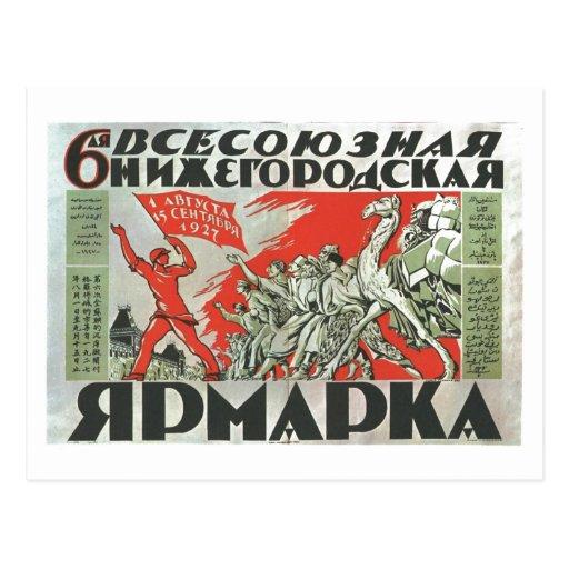 USSR CCCP Cold War Soviet Union Propaganda Posters Postcard