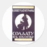 USSR CCCP Cold War Soviet Union Propaganda Posters Stickers