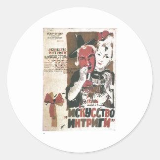 USSR CCCP Cold War Soviet Union Propaganda Posters Sticker