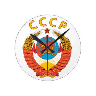 Ussr CCCP State Embleme Wall Clocks