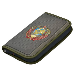 USSR: Coat of Arms Organizer