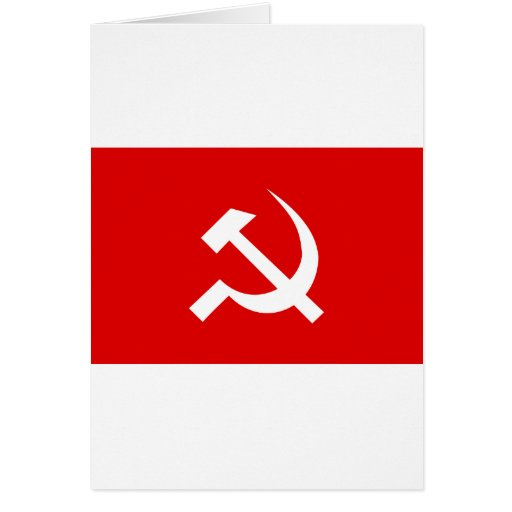 USSR Flag Greeting Cards