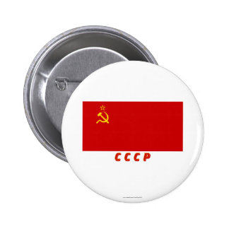 USSR Flag with Initials 2 Inch Round Button