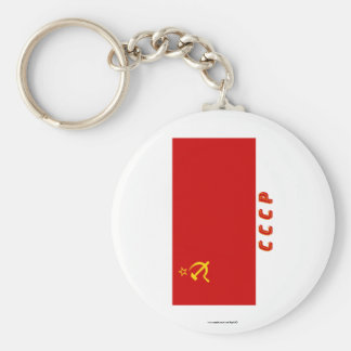 USSR Flag with Initials Keychain