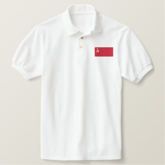USSR POLO SHIRT
