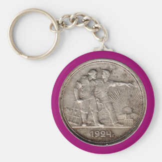 USSR Russia rouble USSR Russia Rouble Ruble 1924 Keychain