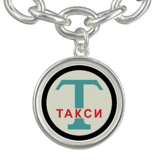 USSR / Russian Vintage / Retro Taxicab Stand Sign Bracelet
