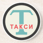 USSR / Russian Vintage / Retro Taxicab Stand Sign Drink Coaster