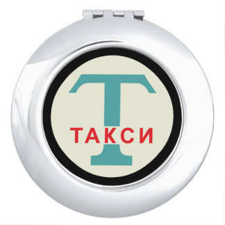 USSR / Russian Vintage / Retro Taxicab Stand Sign Makeup Mirror
