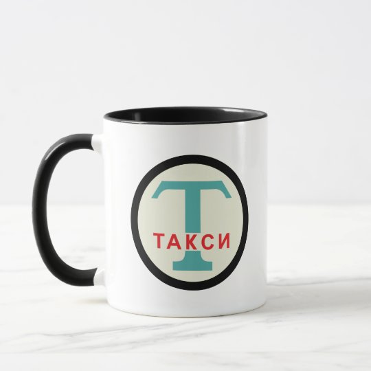 USSR / Russian Vintage / Retro Taxicab Stand Sign Mug