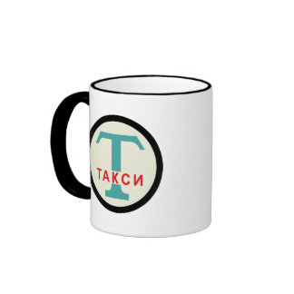 USSR / Russian Vintage / Retro Taxicab Stand Sign Coffee Mugs