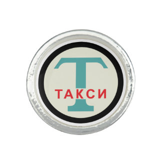USSR / Russian Vintage / Retro Taxicab Stand Sign Ring