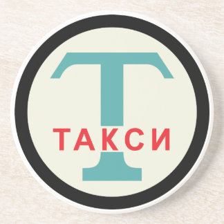 USSR / Russian Vintage / Retro Taxicab Stand Sign Sandstone Coaster