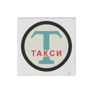 USSR / Russian Vintage / Retro Taxicab Stand Sign Stone Magnet
