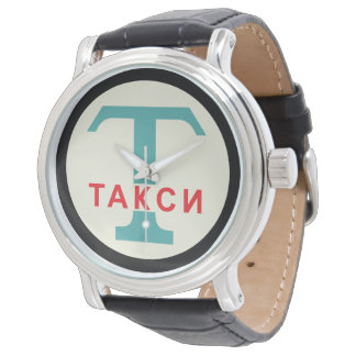USSR / Russian Vintage / Retro Taxicab Stand Sign Watches