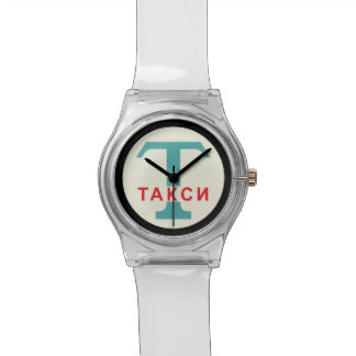 USSR / Russian Vintage / Retro Taxicab Stand Sign Wristwatch