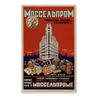 USSR Soviet Beverage and Food Advertising 1926 Poster