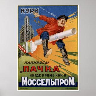 USSR Soviet  Cigarettes Advertising 1927 Poster