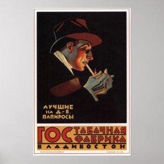 USSR Soviet Tobacco Factory Advertising 1925 Print