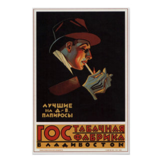 USSR Soviet Tobacco Factory Advertising 1925 Posters