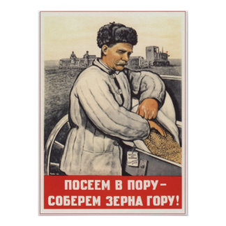 USSR Soviet Union 1948 Collective Farming Poster