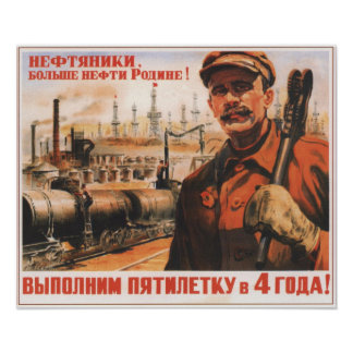 USSR Soviet Union 1948 Five Year Plans Poster