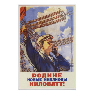 USSR Soviet Union 1955 Power Station Poster