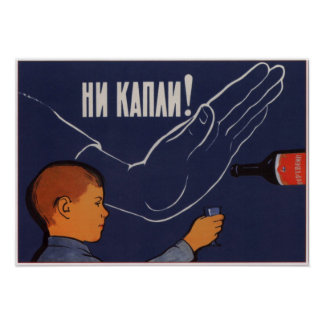 USSR Soviet Union Anti-Alcohol 1961 Poster