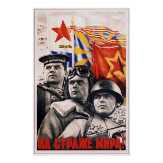 USSR Soviet Union Red Army 1948 Poster