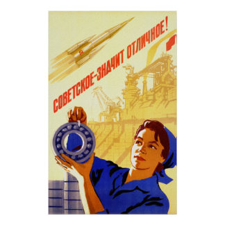 USSR Space Program Poster