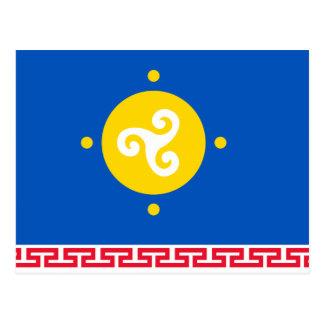 Ust Orda Buryat Okrug autónomo, Rusia Tarjetas Postales