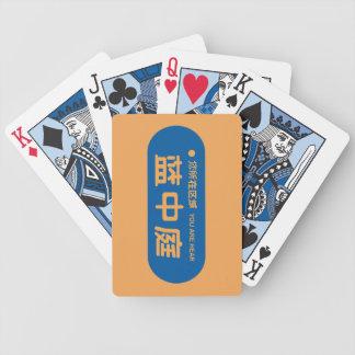 Usted es oye, muestra china baraja cartas de poker