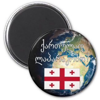 ¿Usted habla georgiano? en georgiano. Bandera y Iman