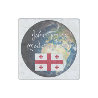 ¿Usted habla georgiano? en georgiano. Bandera y Imán De Piedra