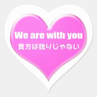 Usted no es solo. 貴方は独りじゃない pegatina en forma de corazón
