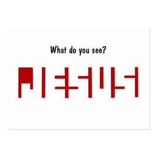 ¿Usted ve a Jesús? Tarjetas de visita que