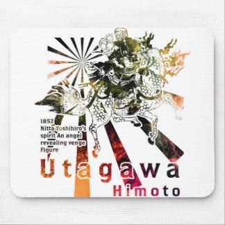Utagawa country 芳 HIMOTO Mouse Pad